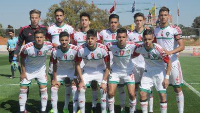 صورة المنتخب الوطني المغربي لكرة القدم لأقل من 20 سنة يخوض تجمعا إعداديا بالمعمورة