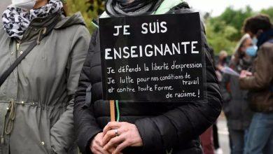 صورة مظاهرات مرتقبة في فرنسا تكريما للمدرس الذي قطع رأسه في اعتداء بالضاحية الغربية لباريس