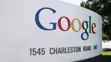 صورة الحكومة الأميركية تلاحق غوغل قضائيا بتهمة استغلال موقعها المهيمن