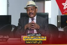 صورة طلحة جبريل في حلقة جديدة من رئيس التحرير: الجائحة تقفز بالراديو إلى الواجهة
