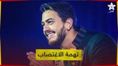 """صورة تفاصيل إلغاء حفل سعد المجرد في مصر بسبب """"الاغتصاب"""""""