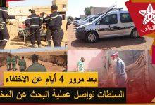 صورة بعد مرور 4 أيام عن إختفاء الطفل حسين بشتوكة .. السلطات تواصل عملية البحث