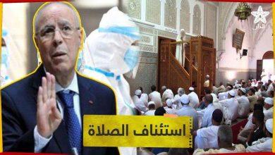 صورة تفاصيل استئناف صلاة الجمعة بالمغرب بـ10 آلاف مسجد ابتداء من الجمعة