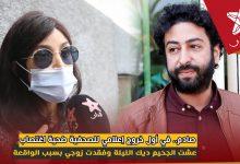 صورة في أول خروج إعلامي للصحفية ضحية الاغتصاب من طرف عمر الراضي: عشت الجحيم ديك الليلة وفقدت زوجي بسبب الواقعة