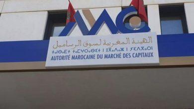"""صورة الهيئة المغربية لسوق الرساميل تطلق التطبيق النقال """"Quiz Finance"""""""