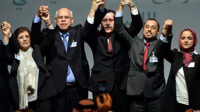صورة منظمة التعاون الإسلامي تجدد التشبث باتفاق الصخيرات لتسوية النزاع الليبي