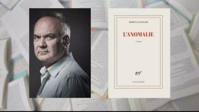"""صورة فرنسا: الإعلان عن الفائزين بجائزتي """"غونكور"""" و""""رونودو"""" الأدبيتين عبر الفيديو"""