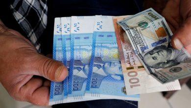صورة ارتفاع سعر صرف الدرهم أمام الدولار ب0,59 في المائة