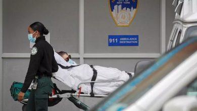 """صورة الولايات المتحدة ترخص باستخدام عقار طورته شركة """"ريجينيرون"""" في علاج المصابين بفيروس كورونا"""