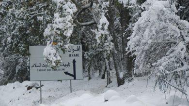 صورة تساقطات ثلجية وطقس بارد ورياح قوية مرتقبة من الأربعاء إلى السبت بعدد من مناطق المملكة
