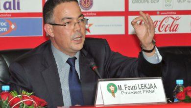 صورة عاجل.. فوزي لقجع يضع ترشيحه لعضوية مجلس الاتحاد الدولي لكرة القدم