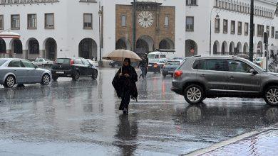 صورة مقاييس التساقطات المطرية المسجلة بالمملكة خلال الـ 24 ساعة الماضية