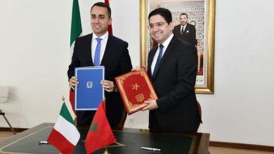صورة المغرب وإيطاليا يختبران حلولا مبتكرة لتبسيط إجراءات الاستيراد والتصدير