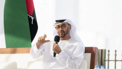 صورة ترشيح محمد بن زايد آل نهيان ونتنياهو لجائزة نوبل للسلام لسنة 2021