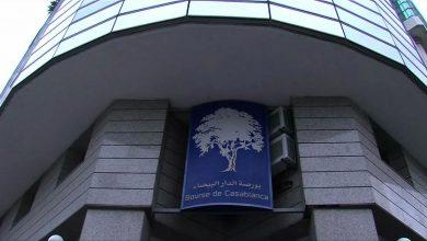 صورة بورصة الدار البيضاء تفتتح تداولاتها على وقع التوازن