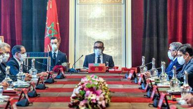 صورة صندوق محمد السادس للاستثمار خطوة كبيرة لإنعاش الاقتصاد ودعم الاستثمار