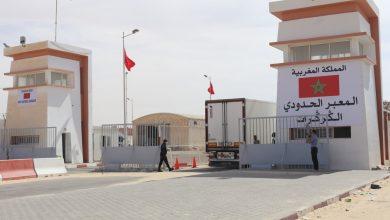 """صورة معبر """"الكركرات""""…رابط تجاري قوي بين المغرب وافريقيا واوربا يستعيد حركيته"""