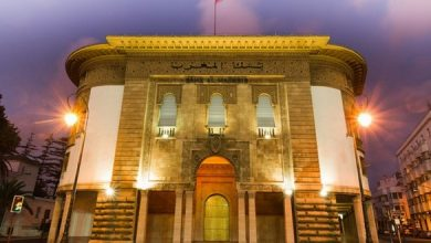 """صورة """"فيتش"""": خفض التصنيف السيادي للمغرب ليس له تأثير على صناديق أسواق النقد والسندات"""