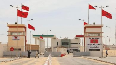 صورة المغرب يطلع مجلس الأمن على آخر التطورات بالكركرات