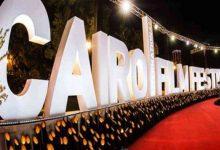 صورة مشاركة مغربية في الدورة 42 لمهرجان القاهرة الدولي السينمائي