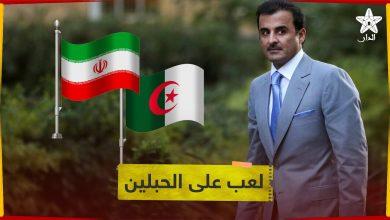 صورة لماذا ترفض دولة قطر فتح قنصلية لها في مدينة العيون المغربية؟