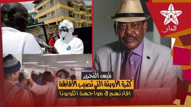 صورة طلحة جبريل: كثرة الأوبئة التي تصيب الأفارقة.. افادتهم في مواجهة كورونا