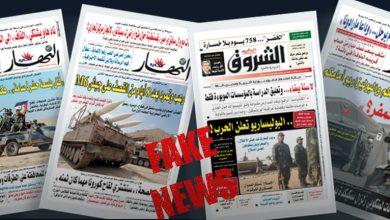 صورة الإعلام الجزائري يواصل ترويج الأكاذيب ويثير سخرية المغاربة