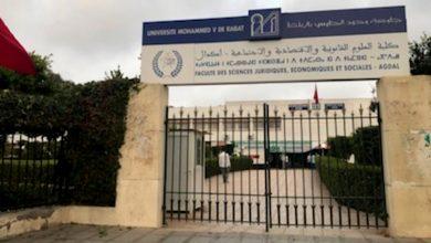 صورة كلية الحقوق أكدال بالرباط تتعزز بمسارات جديدة للتكوين