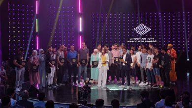 """صورة المغرب يكرم في حفل تسليم جوائز """"ميب اواردز"""" 2020 ببروكسل"""