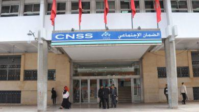 """صورة الصندوق الوطني للضمان الاجتماعي يؤكد تحمله مصاريف المصابين بـ""""كوفيد-19″"""