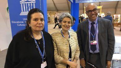 """صورة المغرب ينضم إلى مجلس إدارة معهد """"اليونسكو"""" للتعلم مدى الحياة"""