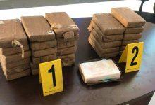 صورة طنجة.. إجهاض محاولة لتهريب 35 كلغ من الكوكايين الخام بتعاون مع مكتب مكافحة المخدرات بالولايات المتحدة