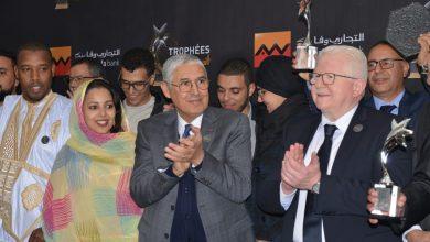 """صورة تتويج التجاري وفا بنك بلقب """"أفضل بنك في المغرب لسنة 2020"""" من طرف مجلة ذي بانكر"""