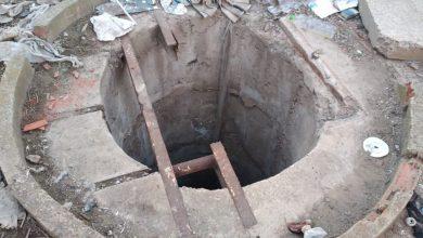 صورة برشيد… إستنفار أمني بعد العثور على جثة أربعيني داخل بئر بالمنطقة الصناعية