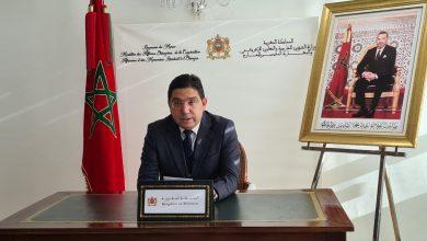 صورة بوريطة: المغرب لا يدخر أي جهد للمساهمة في تنفيذ أهداف ميثاق مراكش