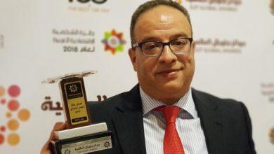 """صورة اختيار مجموعة """"أوزون"""" للبيئة والخدمات أفضل شركة عربية في قطاع البيئة لعام 2020"""