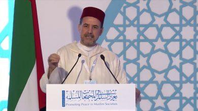 """صورة """"قيم مابعد كورونا"""" موضوع الملتقى السابع لمنتدى تعزيز السلم في المجتمعات المسلمة"""