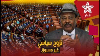 حلقة جديدة من رئيس التحرير مع طلحة جبريل: نزوح سياسي غير مسبوق