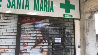تجمع أصحاب الصيدليات .. الصيدليات في لبنان تقفل أبوابها بسبب نفاذ الأدوية